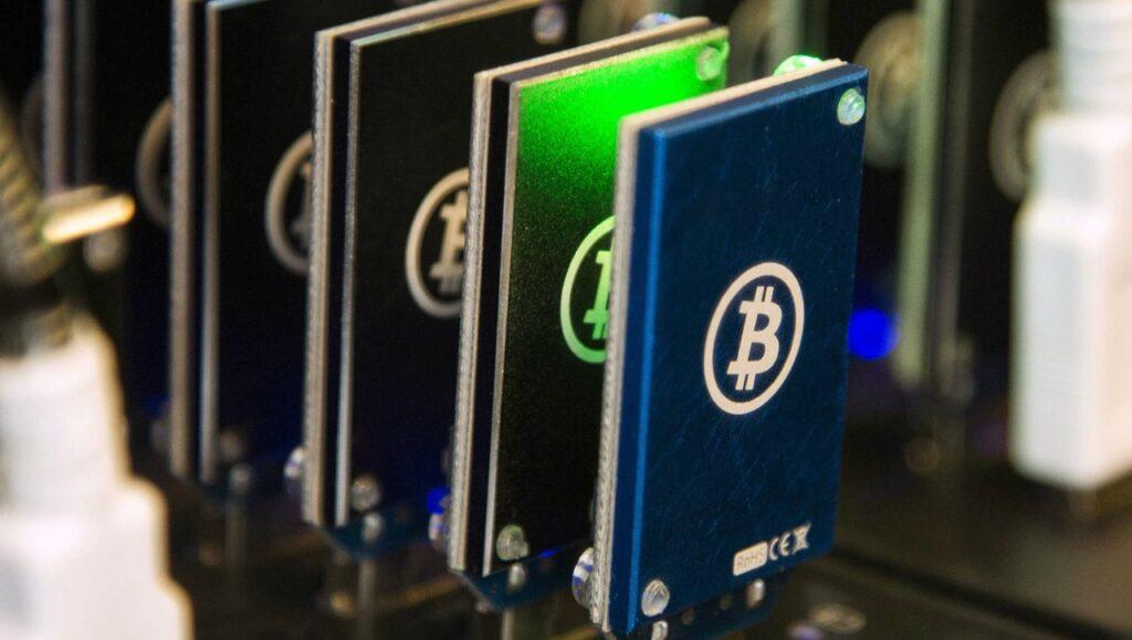Equipos utilizados para minar Bitcoins